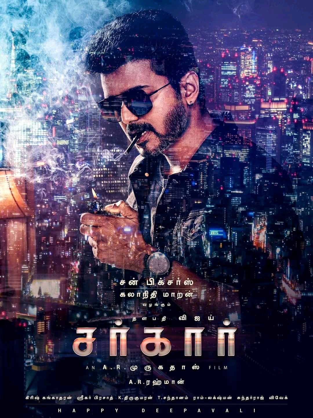 Thalapathy Vijay's New Movie SARKAR SEMMA THALAIVAA