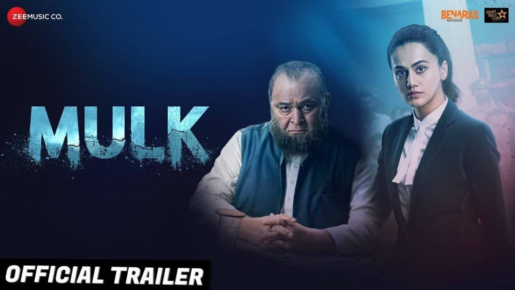 Mulk trailer Review : Rishi Kapoor and Taapsee Pannu brings up apropos issues about religion, patriotism ( google images)