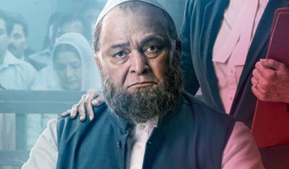 Mulk trailer Review : Rishi Kapoor and Taapsee Pannu brings up apropos issues about religion, patriotism (google images)