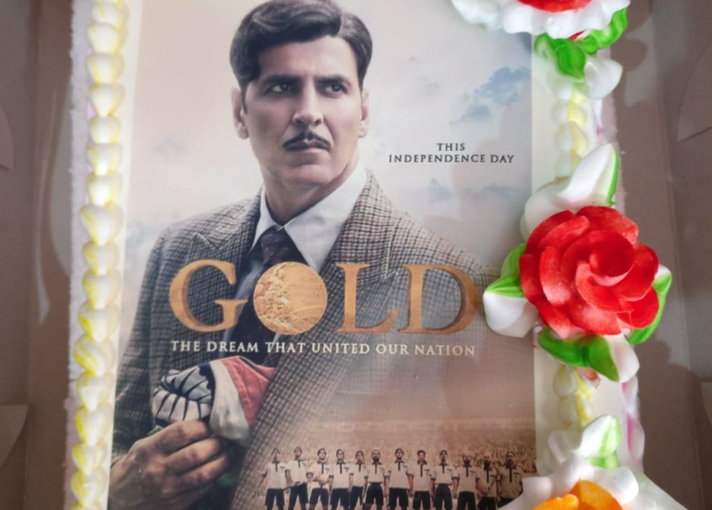 Gold Box Office Collection Day 14