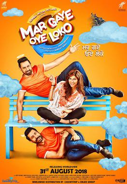 Mar Gaye Oye Loko Box Office Collection Day 6