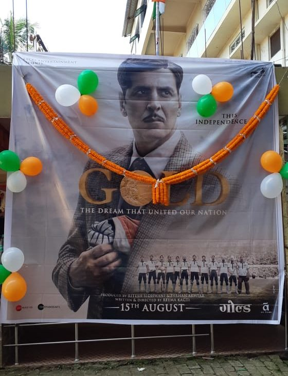 Gold Box Office Collection Day 16