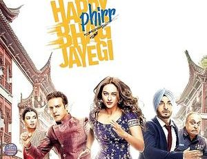 Happy Phirr Bhag Jayegi Box Office Collection Day 4
