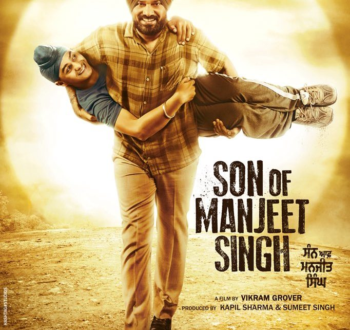 Son Of Manjeet Singh Box Office Collection Day 6