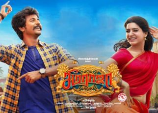 Seema Raja box office collection Day 14