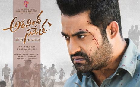Aravinda Sametha Veera Raghava Box Office Collection Day 14