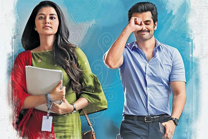 Hello Guru Prema kosame Box Office Collection Day 1