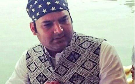 The Kapil Sharma Show New Promo
