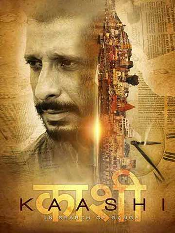 Kaashi in Search of Ganga Box Office Collection Day 1