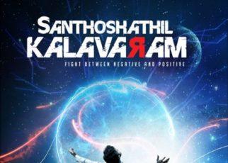 Santhoshathil Kalavaram