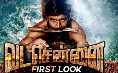Vada Chennai Box Office Collection Day 16