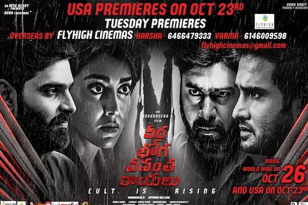 Veera Bhoga Vasantha Rayalu Box Office Collection Day 1