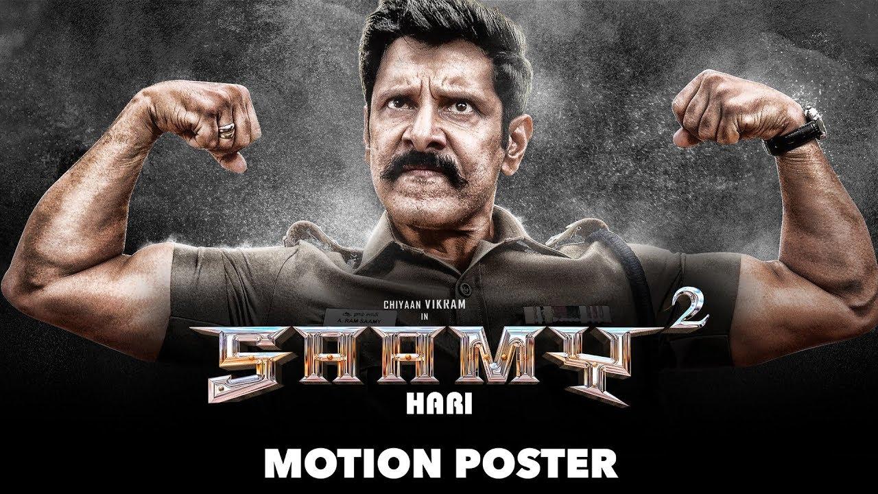 saamy 2 full movie download tamilrockers