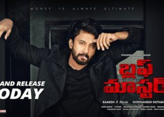 Bluff Master Box Office Collection Day 1