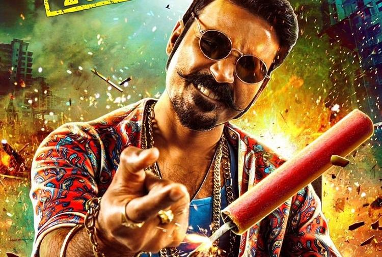 Maari 2 Box Office Collection day 1