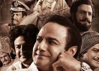 NTR Biopic Box Office Collection day 3
