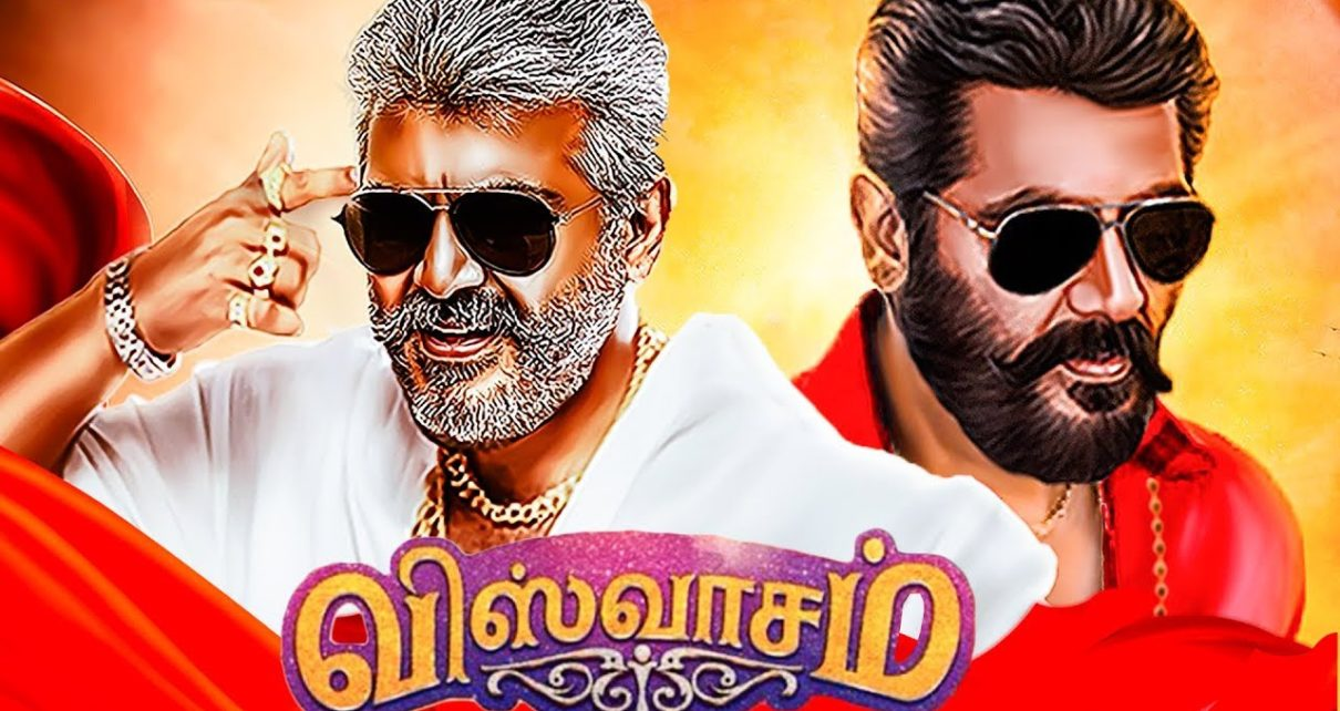 viswasam Box Office Collection Day 1