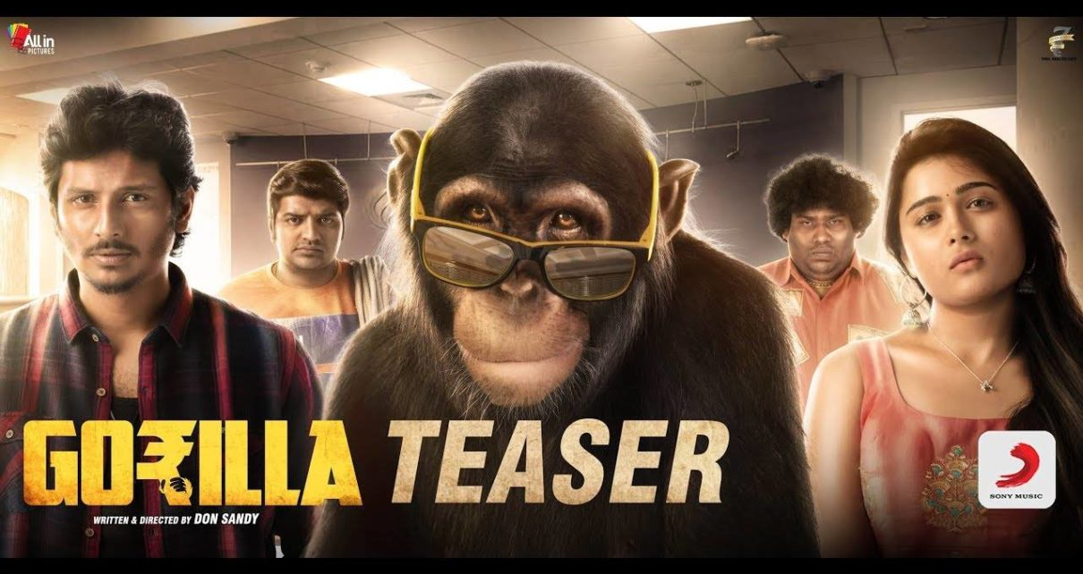 gorilla tamil movie download isaimini - Director dada