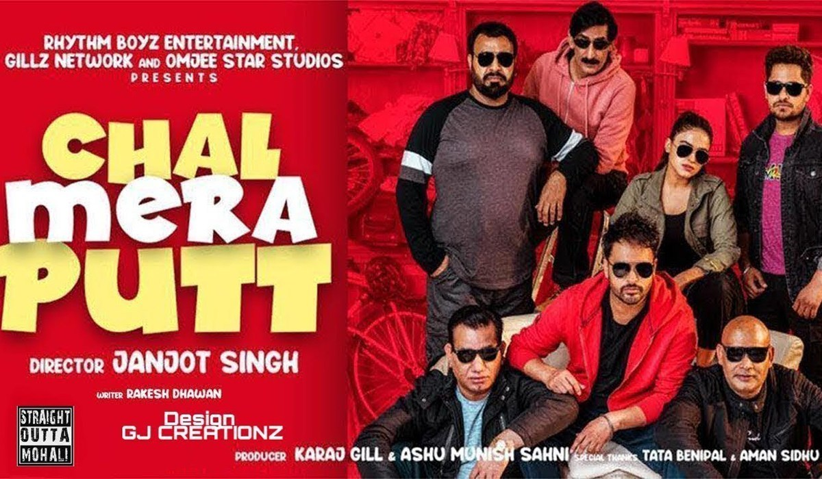Chal Mera Putt box office collection Day 2
