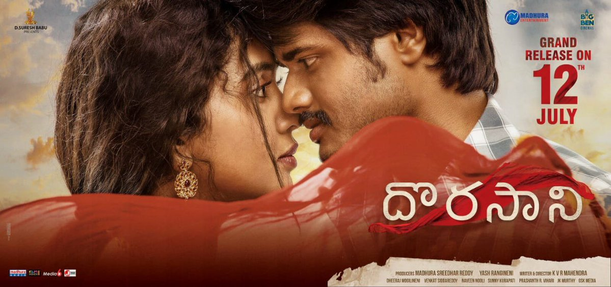 Dorasaani box office collection day 1
