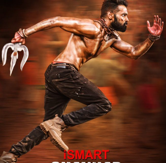 ISmart Shankar box office collection day 13
