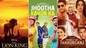Jhootha Kahin Ka vs Family of Thakurganj