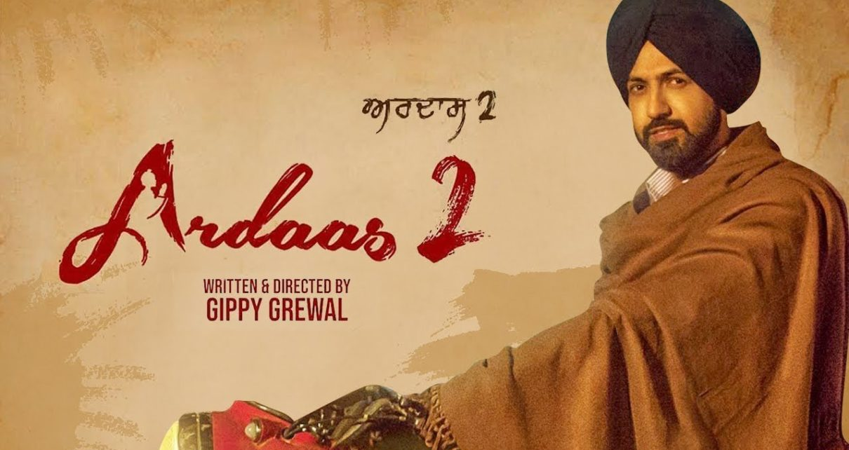Ardaas Karaan Box Office Collection Day 8