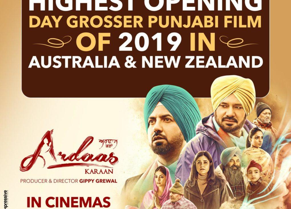 Ardaas Karaan Box Office Collection Day 2