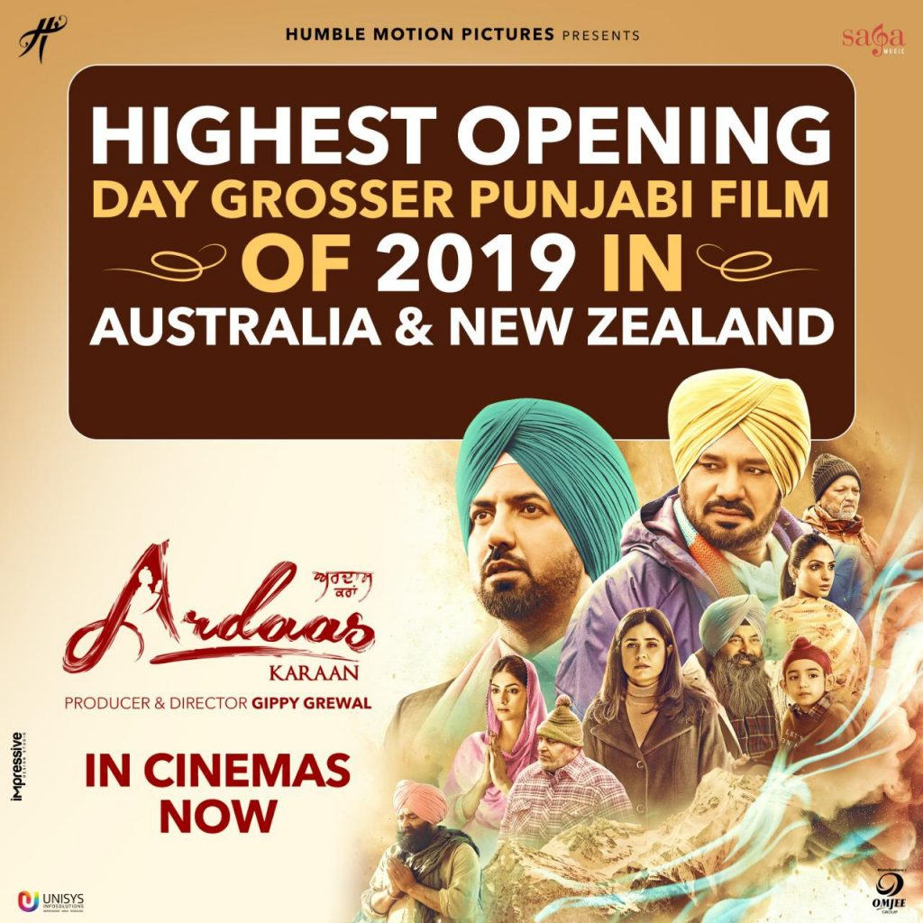 Ardaas Karaan Box Office Collection Day 2