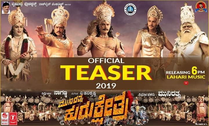 Kurukshetra Box Office Collection Day 10