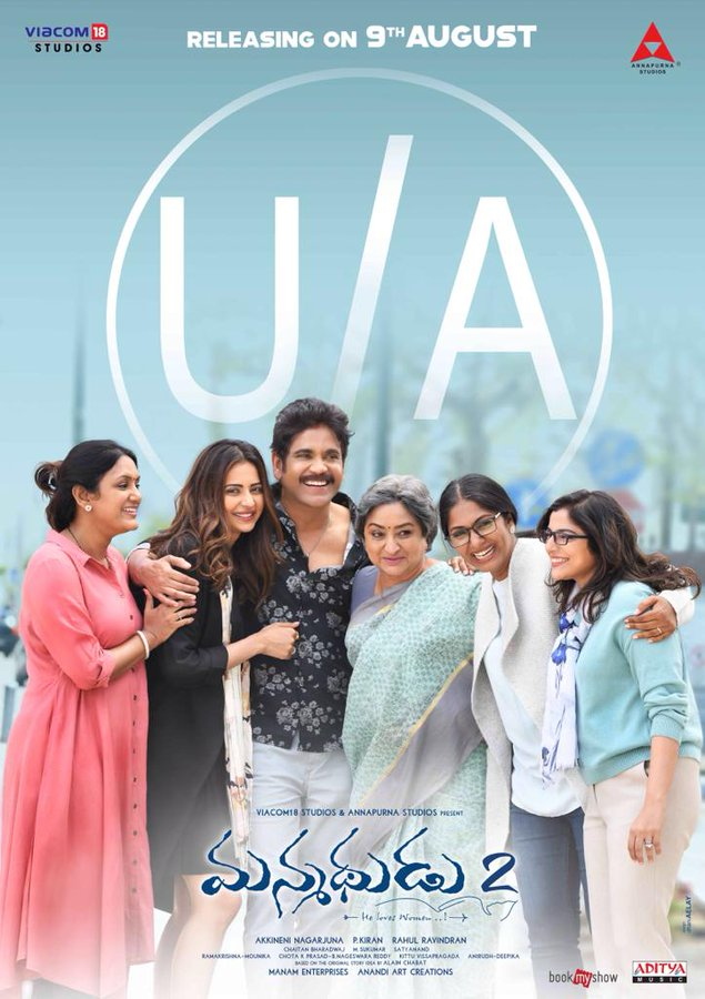 Manmadhudu 2 Box Office Collection Day 2
