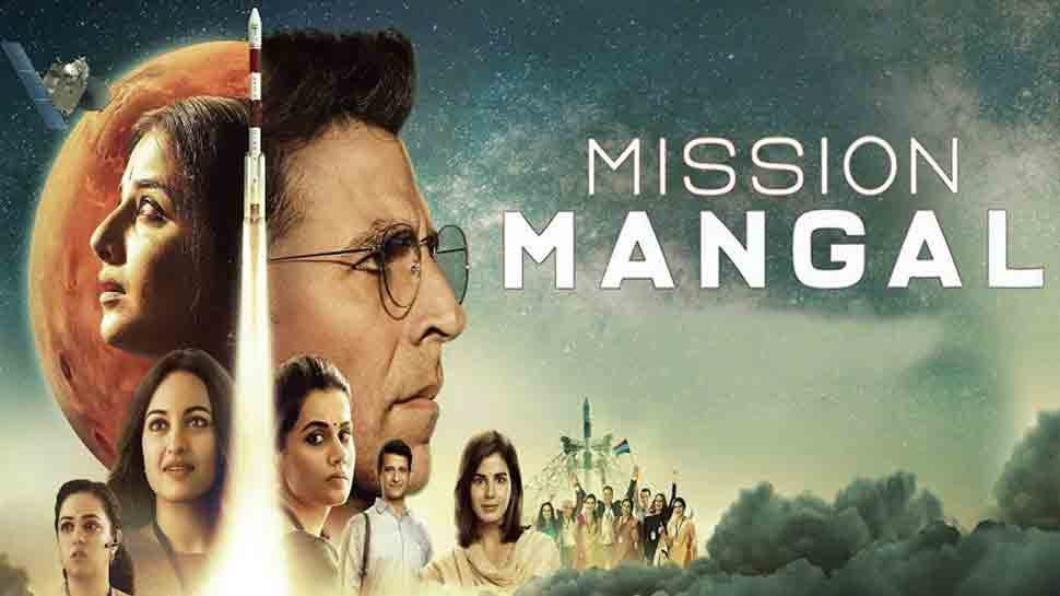 Mission Mangal Box Office Collection Day 34