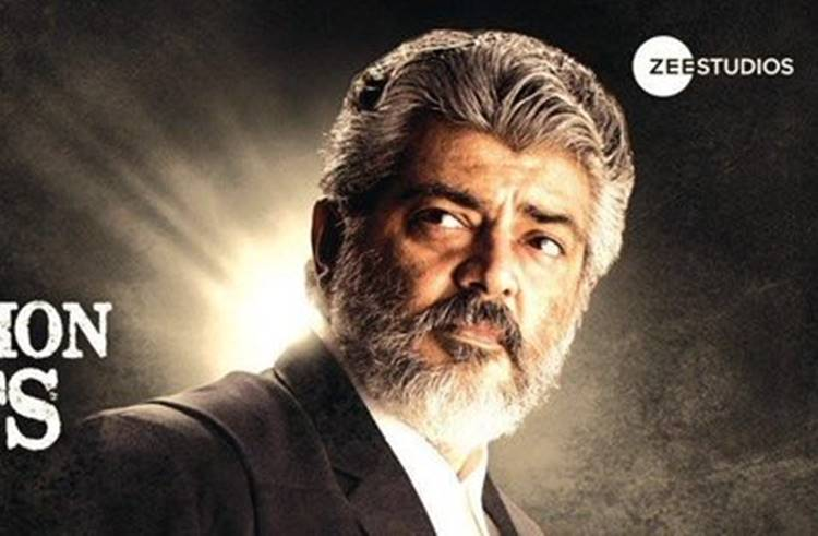 Nerkonda Paarvai 13th Day Box Office Collection