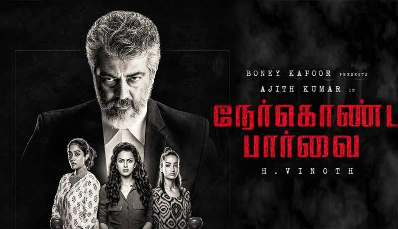 Nerkonda Paarvai Box Office Collection Day 2