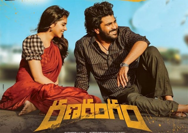 Ranarangam telugu Box Office Collection Day 10