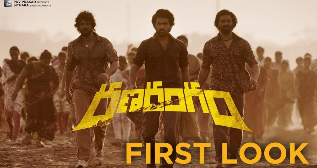 Ranarangam telugu Box Office Collection Day 11