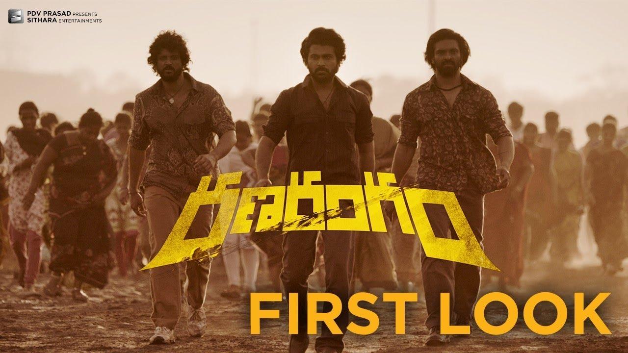 Ranarangam telugu Box Office Collection Day 11
