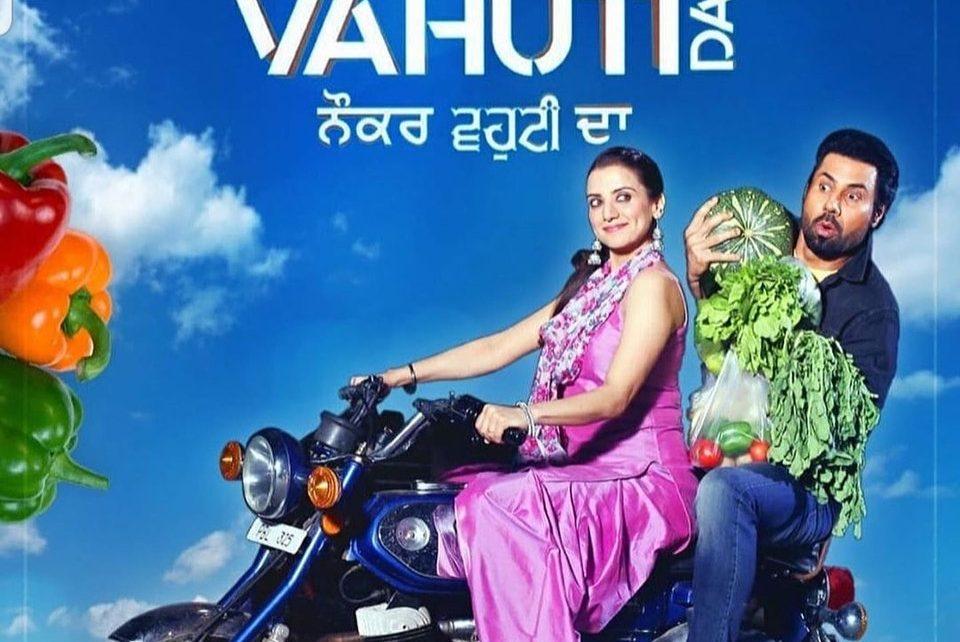 Naukar Vahuti Da box office collection Day 3