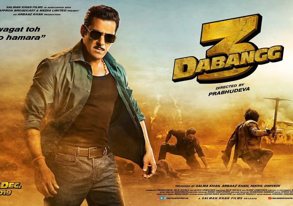 Dabangg 3 Box Office collection day 15