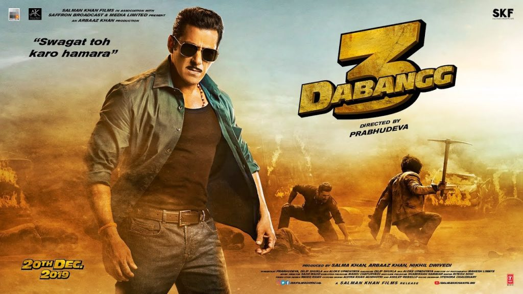 Dabangg 3 Box Office 2nd day collection
