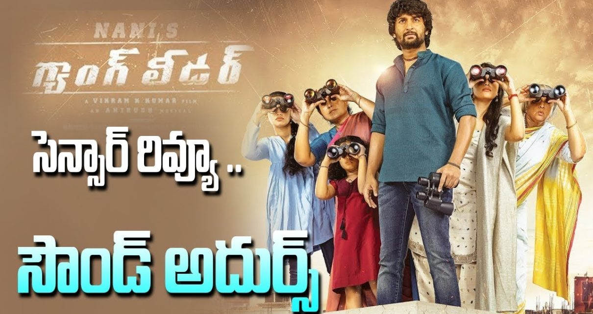 Gang Leader Telugu Box Office Collection Day 7