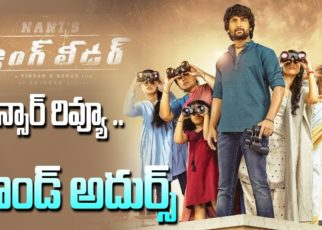 Gang Leader Telugu Box Office Collection Day 5