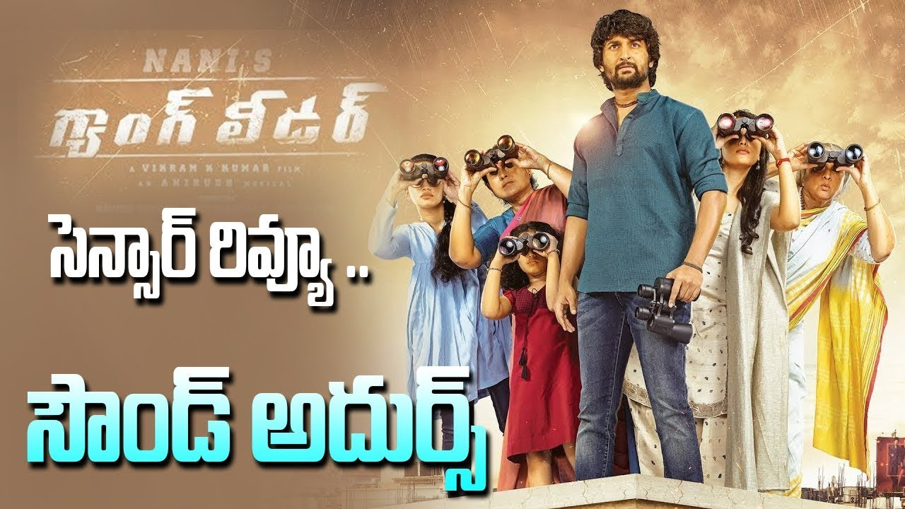 Gang Leader Telugu Box Office Collection Day 2