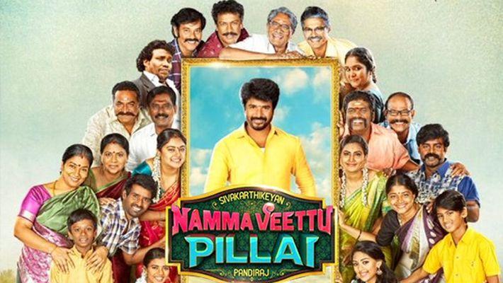 Namma Veettu Pillai Box Office Collection Day 3