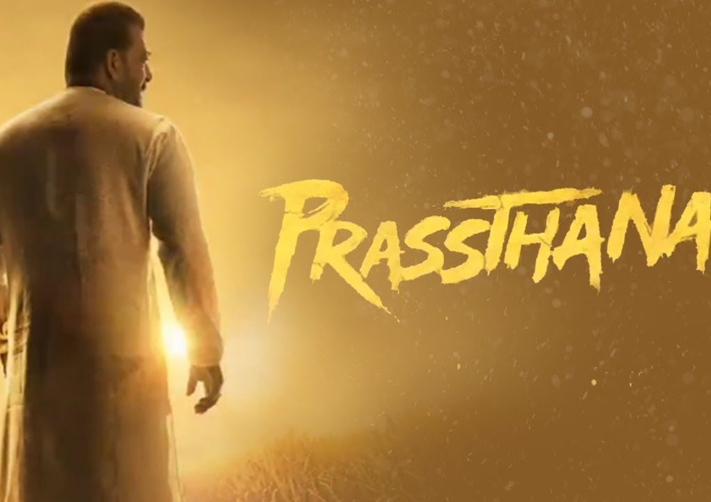 Prassthanam Box Office Collection Day 7