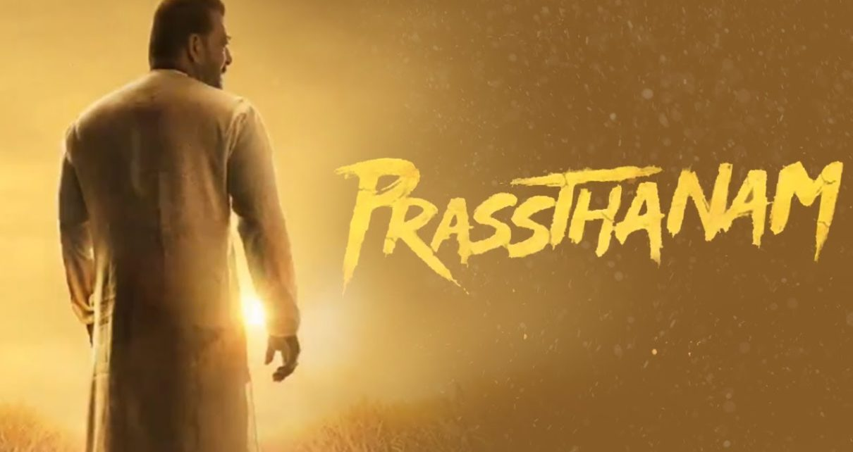 Prassthanam Box Office Collection Day 3