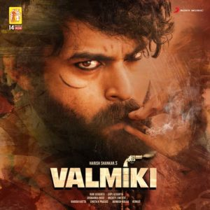 Valmiki Box Office Collection Day 1