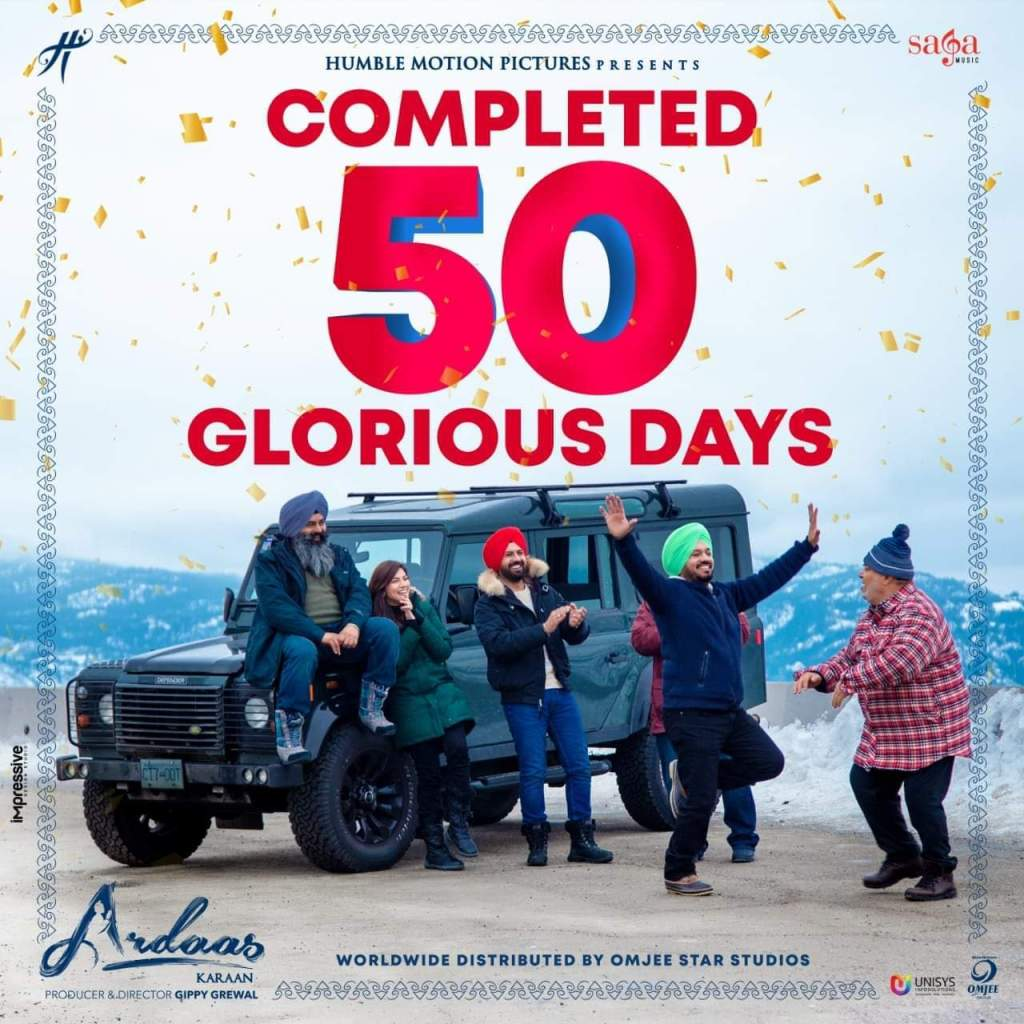 Ardaas Karaan is a upcoming punjabi movies The next Indian Punjabi language is the film co-written and directed by Gippy Grewal.Gurpreet Ghuggi, Gippy Grewal, Japji Khaira, Meher Vij, and Yograj Singh Now Ardaas Karaan Box Office Collection Day 50 enters his 7th week an now it can cross 50cr collection