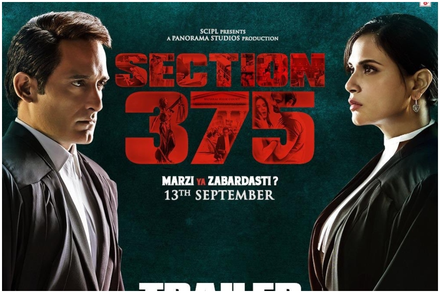 section 375 box office collection day wise