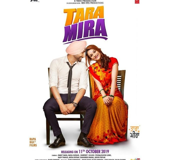 Tara Mira Box Office Collection , Showtimes, Movie Review , Songs, Trailer, Posters , full video songs, Lifetime , verdict , Hit Or Flop & WorldWide , full movie download
